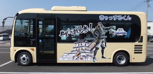 「BASARA4」ラッピングバス!!