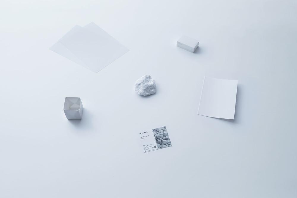 白石工場はこの新素材「LIMEX」を製造している国内拠点