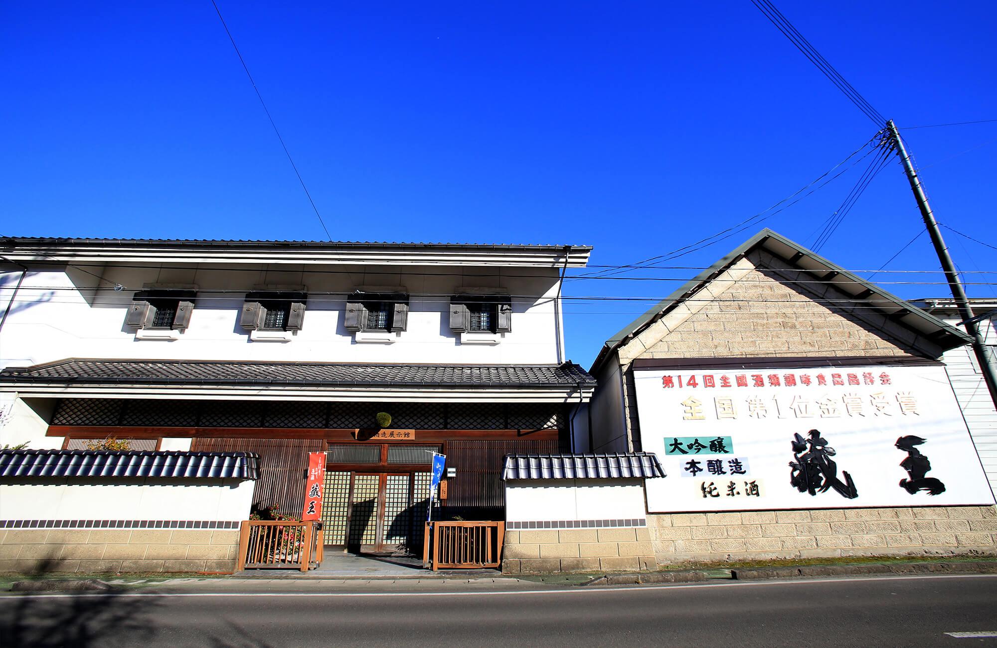 創業明治6年 白石の老舗酒造