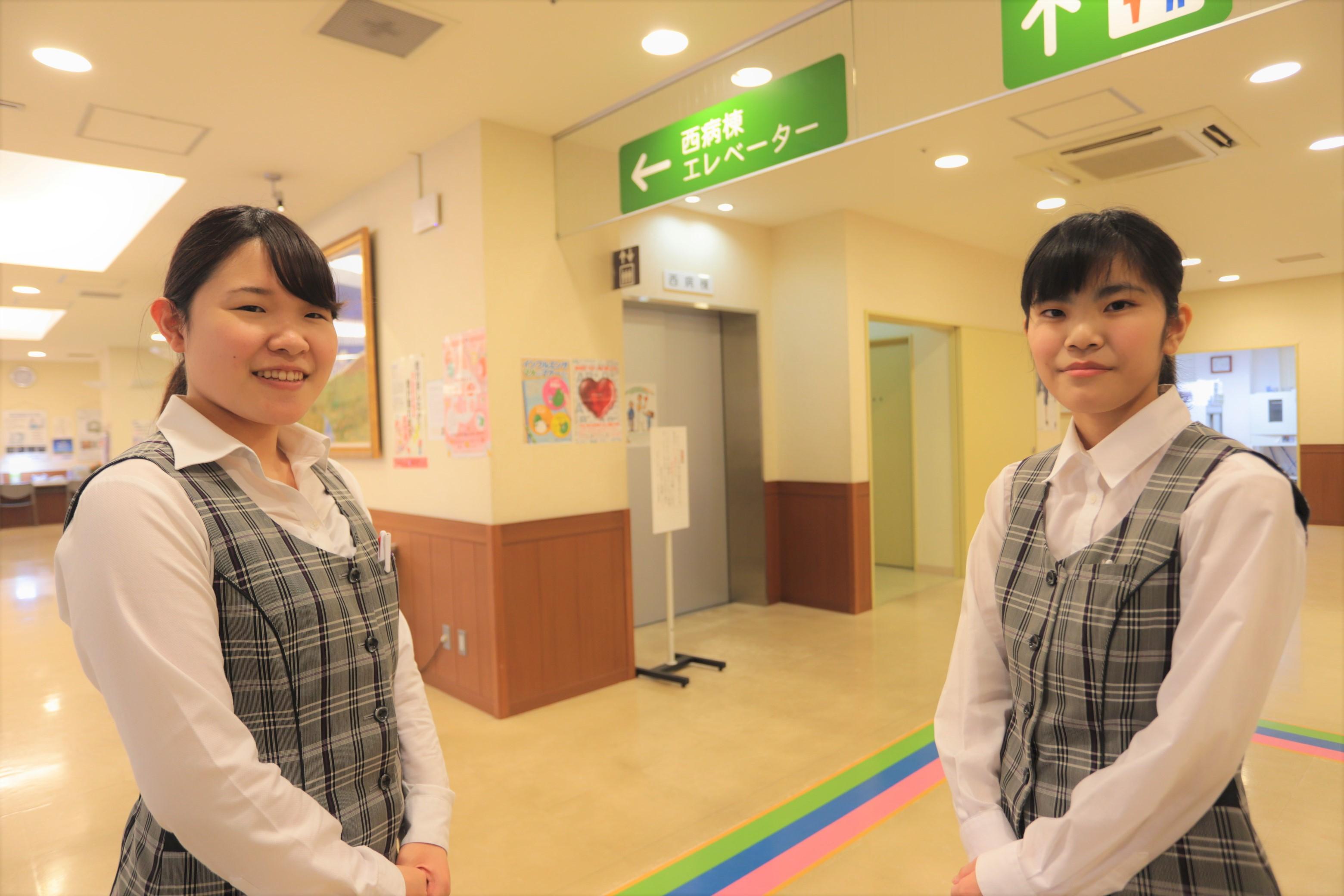 医療法人浄仁会 大泉記念病院