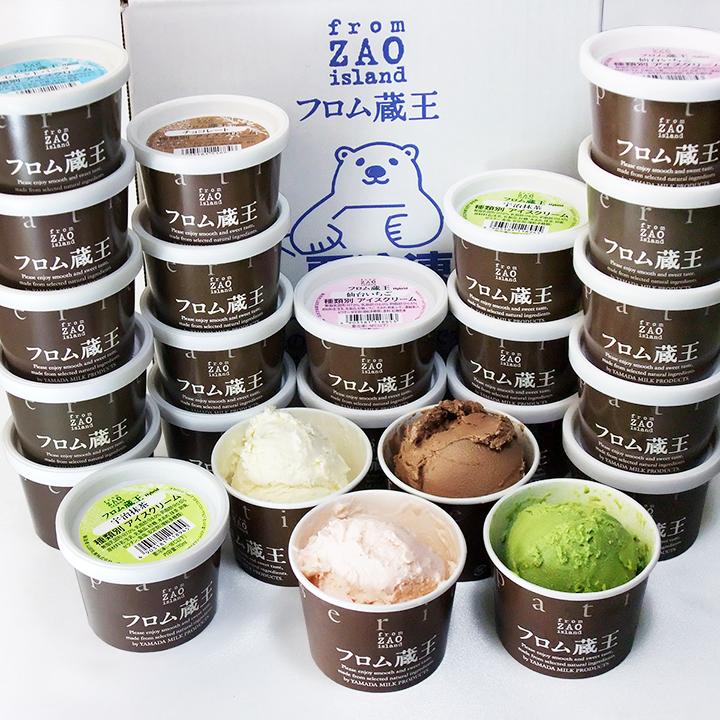 新製法の溶けにくいアイスクリーム