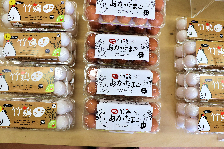 竹から生まれたタマゴ「竹鶏たまご」